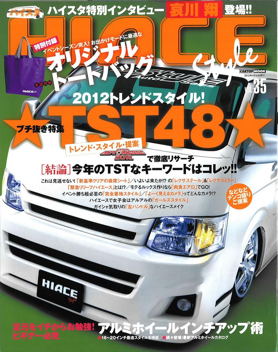 HIACE STYLE35