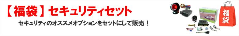 201212_DIYSTYLE3